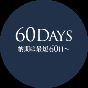 60days