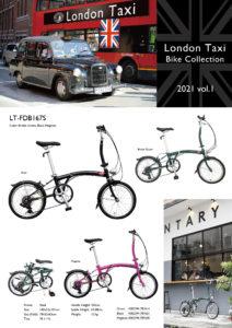London taxi catalog 2021